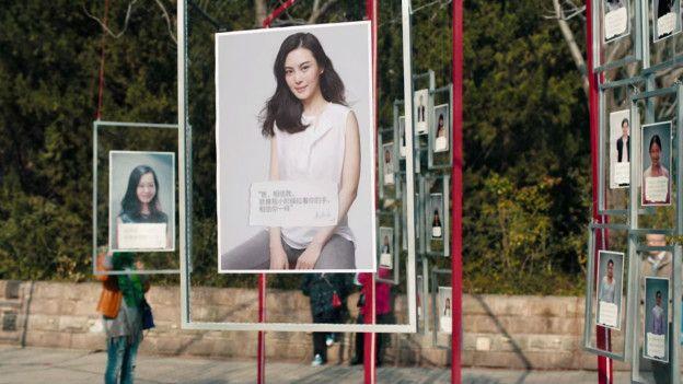 Mujer soltera en China empresa